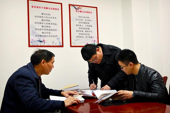 该县派驻第七纪检组与千岛湖镇纪委正在联合调查一件涉纪信访图片