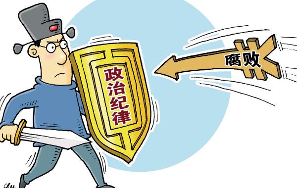 杭州市纪委监委上半年成绩单出炉图片